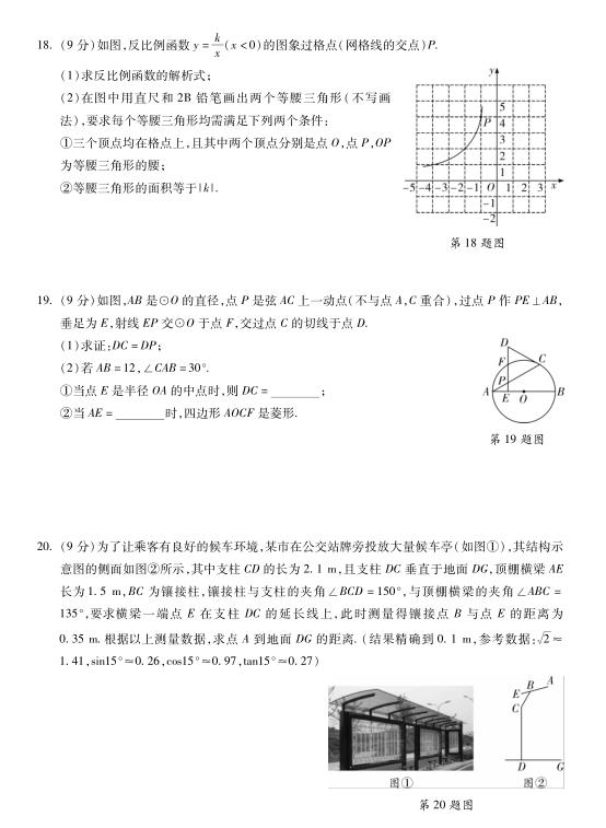 QQ圖片20200225161708