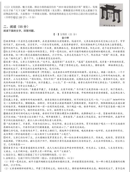 QQ图片20200226183829
