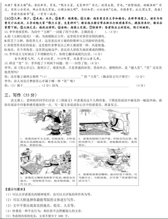 QQ图片20200226183842