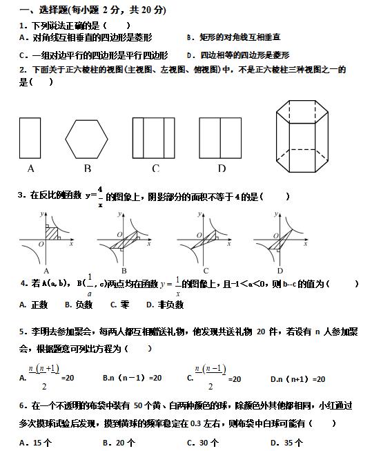 QQ圖片20200302162418