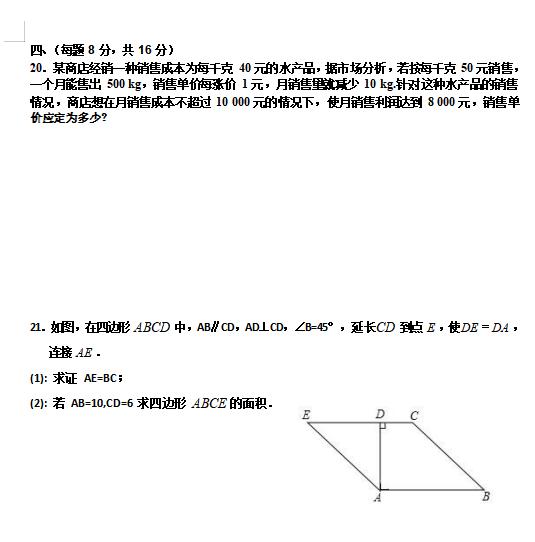 QQ圖片20200302162443
