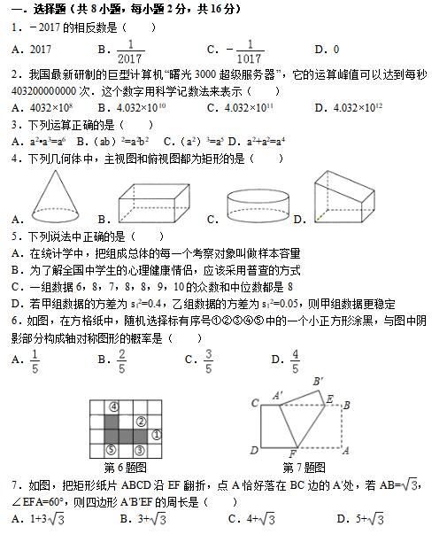 QQ图片20200401162208
