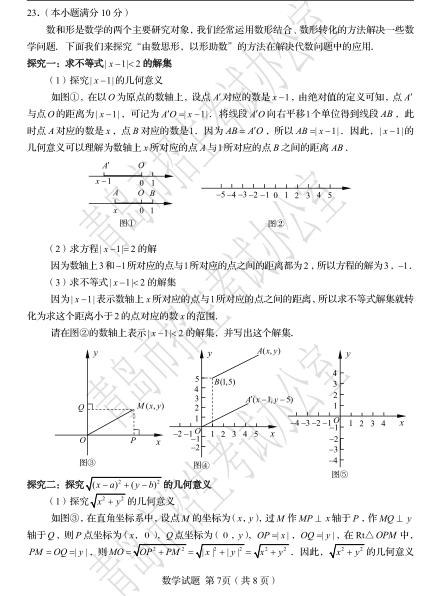 D:\Documents\Tencent Files\1811767589\Image\C2C\5@SS(HP`KHUK1)Q2TD_SYBK.png