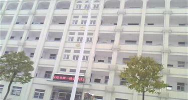 宿松县第二中学