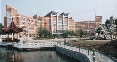 兴化市戴南高级中学