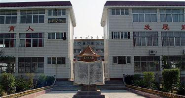 兴宁市坭陂中学