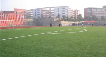 兴化市城北中学