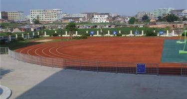 兴港高级中学