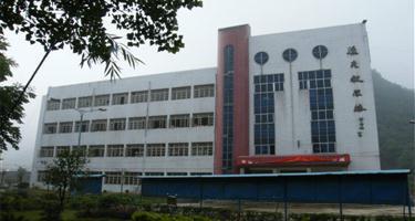 兴义市第十一中学