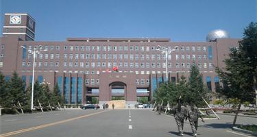 乌兰浩特市第一中学