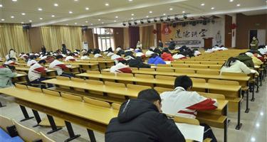 邢台市第十中学