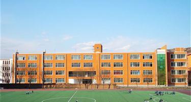 兴隆县第一中学