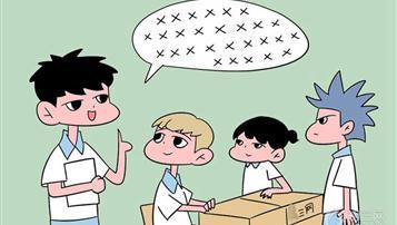 孩子成绩差家长应该怎么做