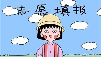 2018年赤峰中考志愿填报时间
