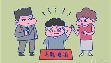 2018西藏各市中考志愿填报网上入口汇总