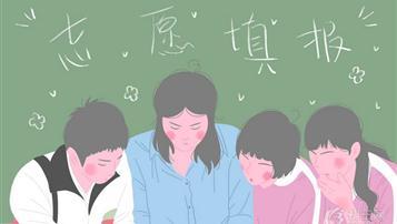 2018年台州中考志愿填报入口