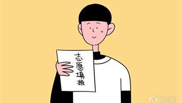 2018年衢州中考志愿填报时间