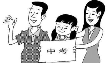 2018江苏徐州中考招生录取政策