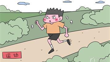 2018年西安中考体育长跑考试规则