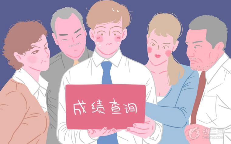 2018年陕西各市中考成绩查询入口汇总