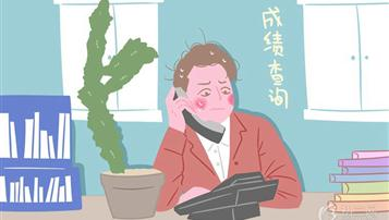 2018年咸阳中考成绩查询方式