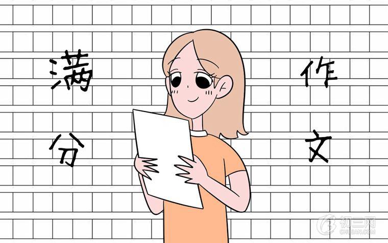 """2017青海西宁市中考话题作文题目:""""发现"""""""
