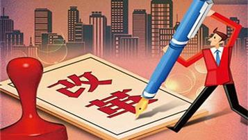 2020年辽宁省高中考试招生改革