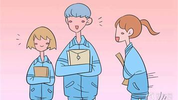 2018年辽阳市高中排名