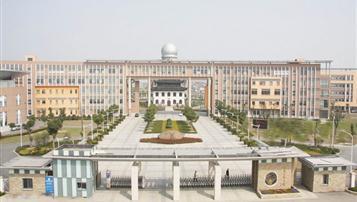 2018年扬州市高中排名