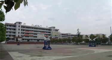 新化县第四中学
