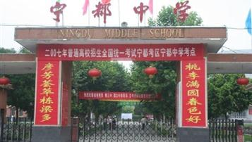 2018年江西省高中排名