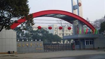 2018年九江市高中排名