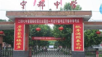 2018年山东省高中排名