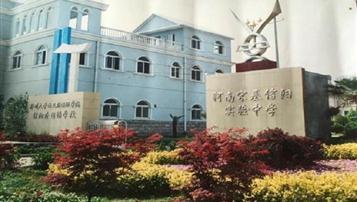 2018年信阳市高中排名