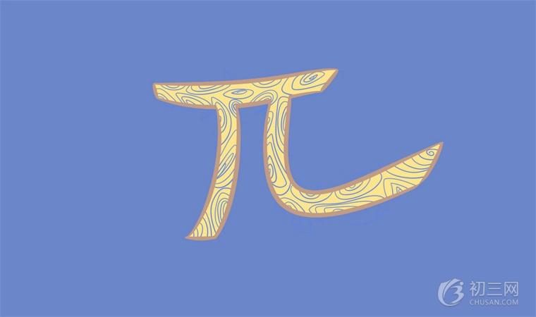 备战2018:中考数学复习技巧