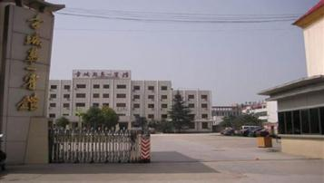 2018年云南省高中排名