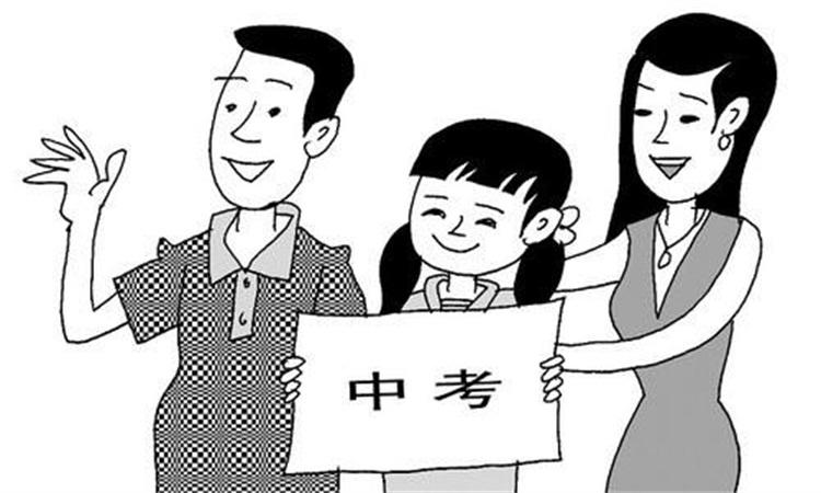 2018年北京中考招生录取说明:分四个阶段