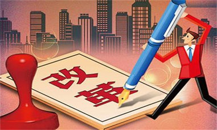 江苏中考改革政策:采取4+6模式两考合一