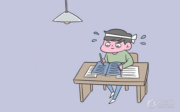 初二学生寒假怎么复习