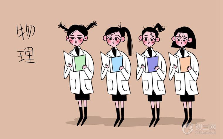 2018中考物理经典题型答题技巧