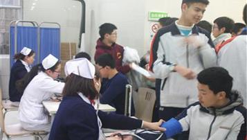 2018昌都中考体检时间