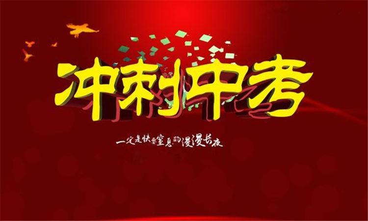 福建漳州2018年中考最低录取分数线公布