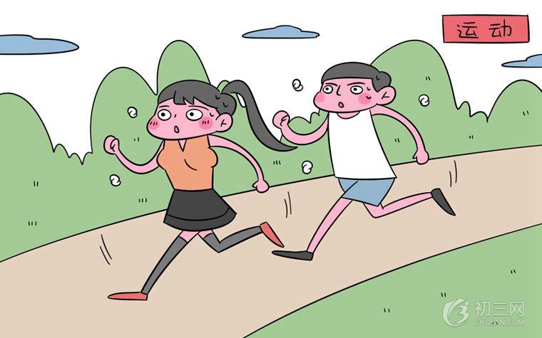 2018中考体育1500米长跑满分攻略:怎么跑不累