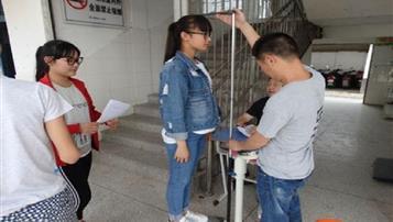 2018年北京中考体检时间及项目
