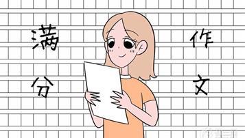 2018中考英语满分作文万能句型及模板