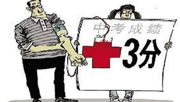 2018年吉林省中考照顾加分政策公布