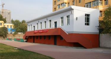 乌鲁木齐市第八中学