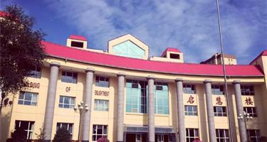 乌鲁木齐外国语学校