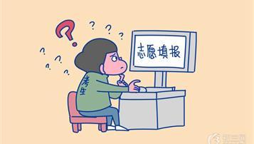 2018年黄冈中考志愿填报时间及入口
