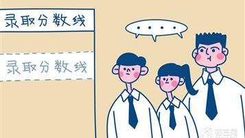 2017年北京师范大学第二附属中学中考录取分数线:548